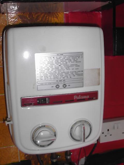 radiateur a inertie ou accumulation pau neuilly sur seine beziers devis artisan. Black Bedroom Furniture Sets. Home Design Ideas
